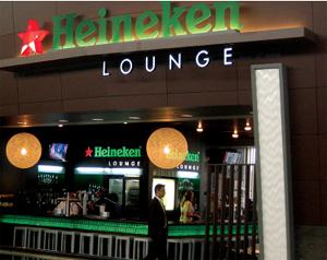 heineken-lounge-1