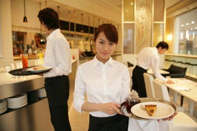 Wait staff