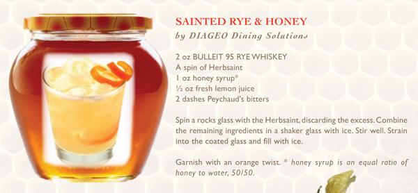 bulliet 95 rye whiskey cocktail recipe