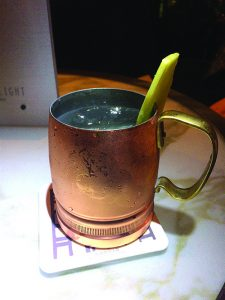 Conrad - Japanese Mule Cocktail Recipe