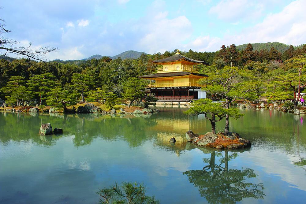 Kinkani Ju Kyoto